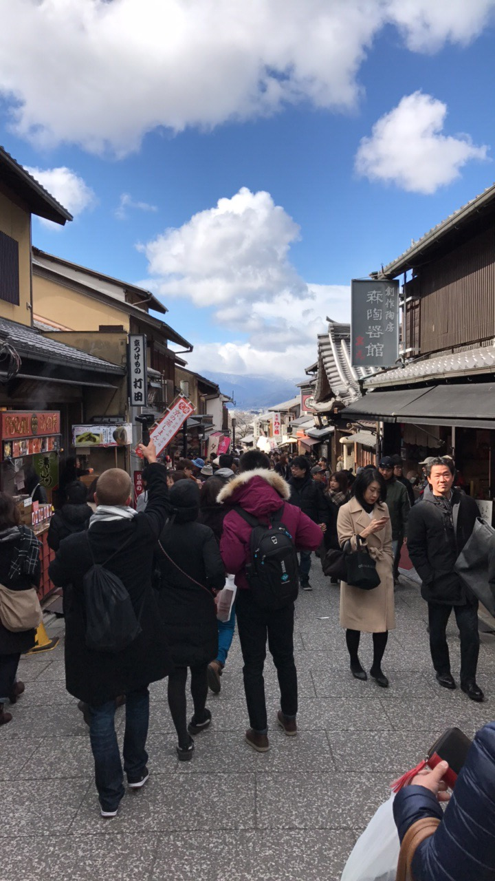 Kyoto, Japan: 4 Days Full Of Endless Fun