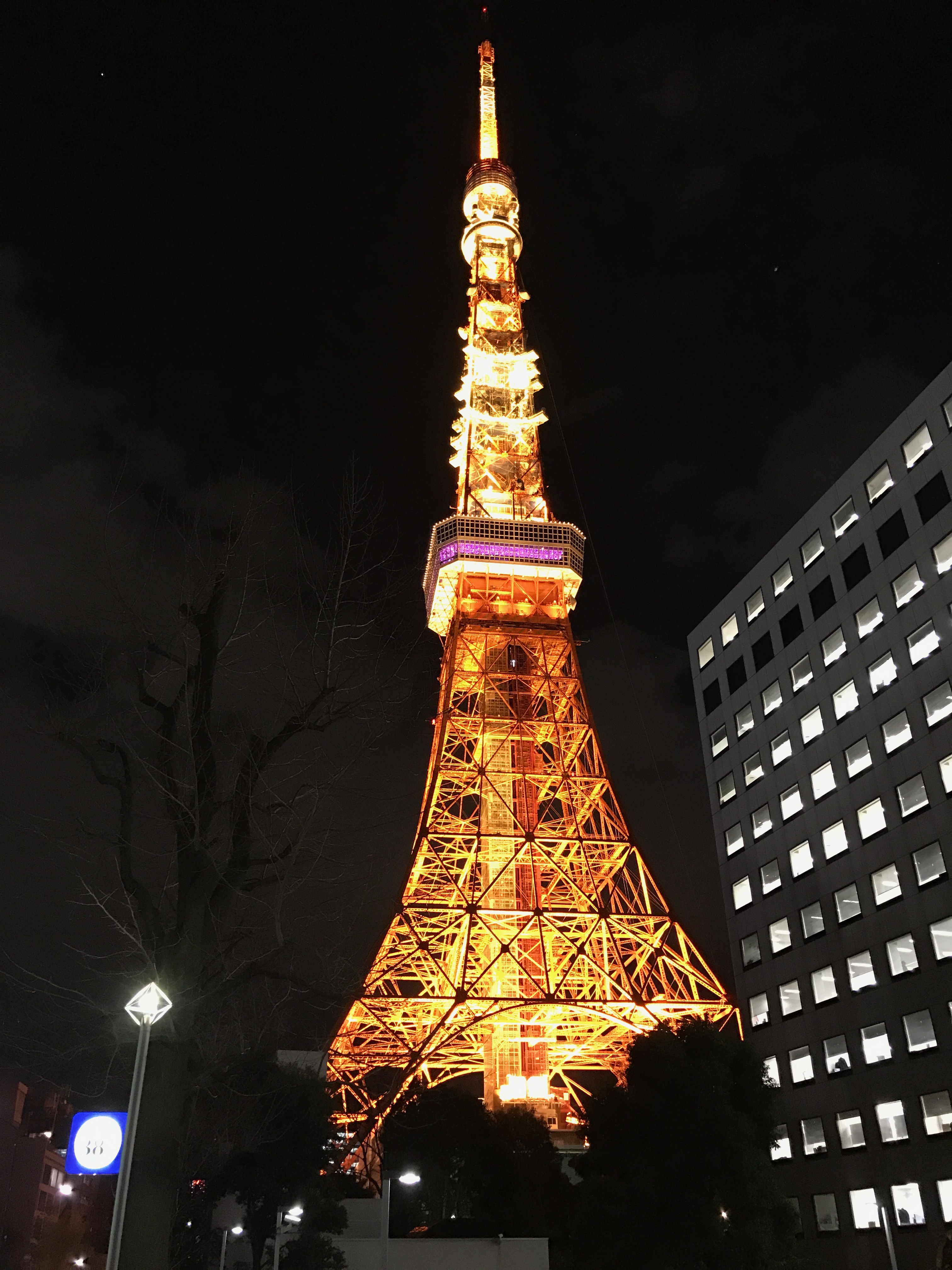 Don't miss Tokyo Tower when you're visiting Japan!