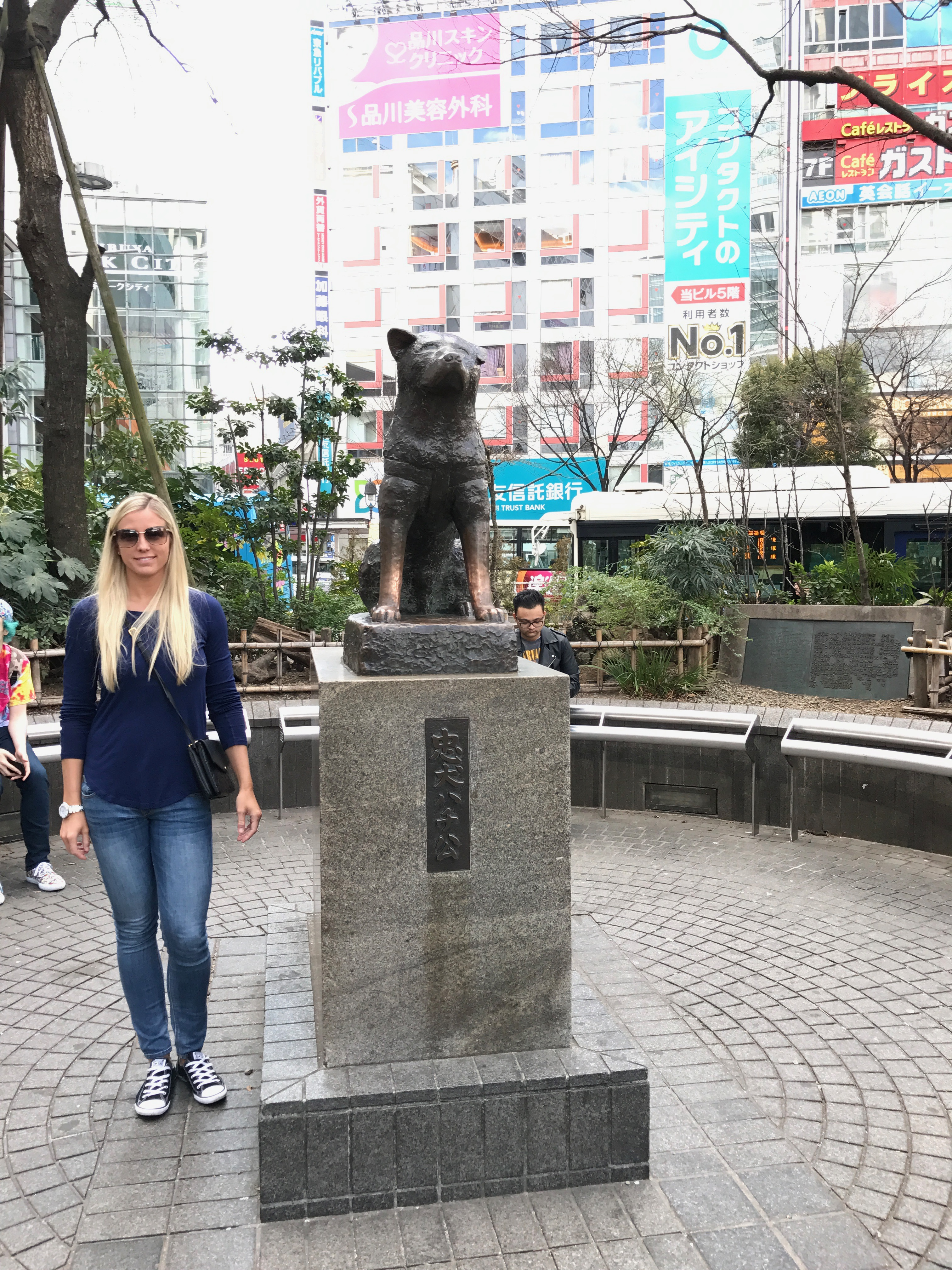 Shibuya is a HUGE shopping district in Tokyo, Japan!