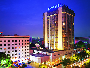 For something more upscale than an Airbnb Hutong, then check out Novotel in Beijing, China