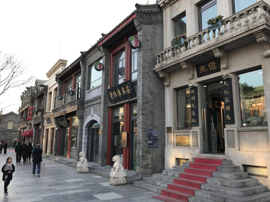 THE historical shopping street of Beijing, China is Qianmen Street