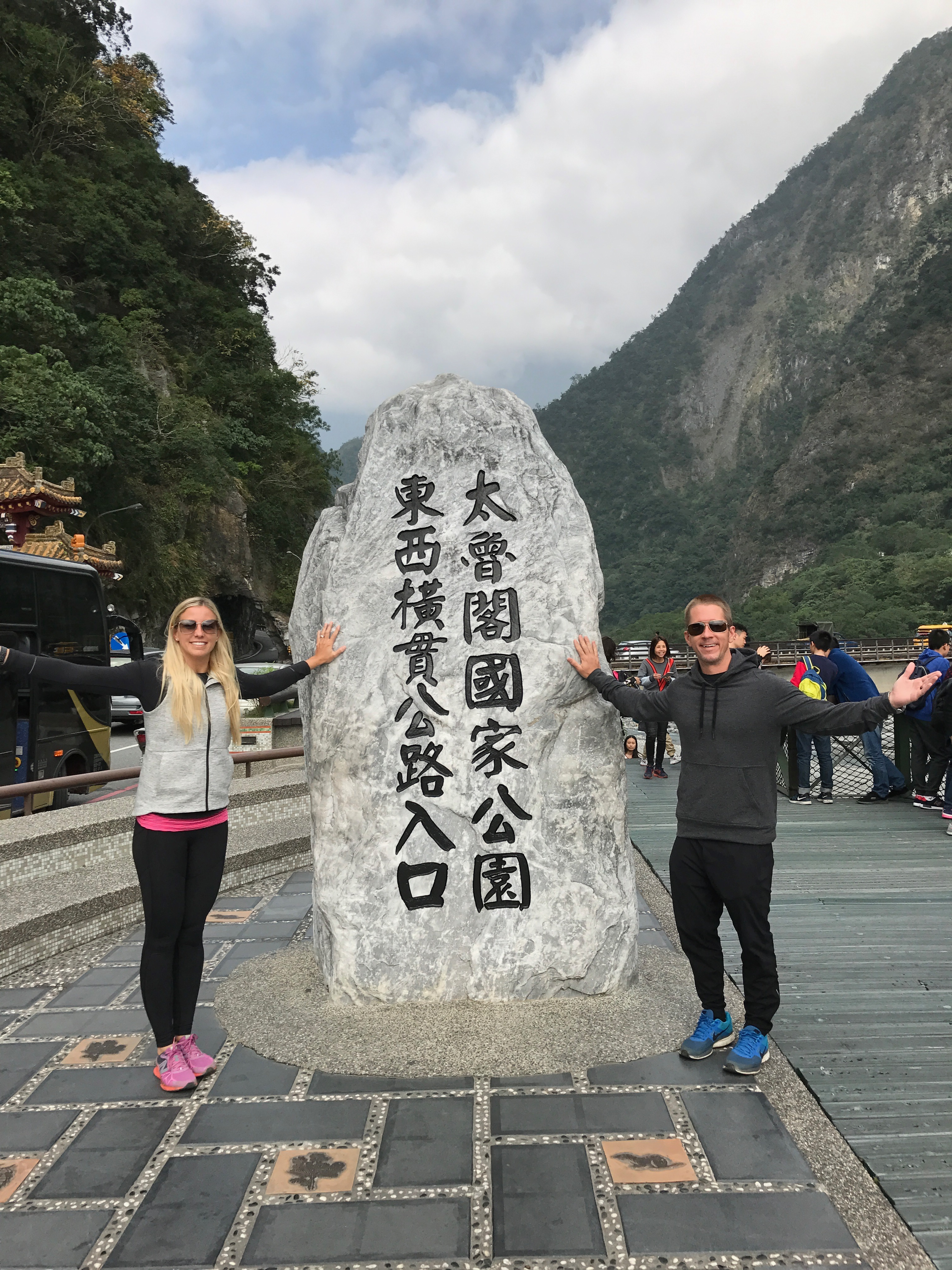 The Great Taroko Gorge National Park In Hualien, Taiwan